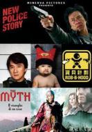 Jackie Chan Box (Cofanetto 3 dvd)