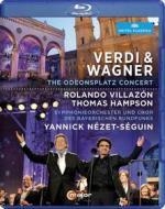 Verdi & Wagner: The Odeonsplatz Concert (Blu-ray)
