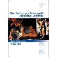 The Century's Strongest Fighting Legends