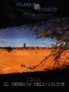 Libia. Il deserto dell'Acacus