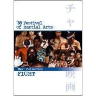'88 Festival Of Martial Arts