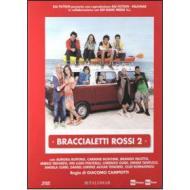 Braccialetti rossi 2 (3 Dvd)