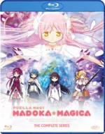 Madoka Magica - The Complete Series (Eps 01-12) (3 Blu-Ray) (Blu-ray)