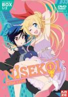 Nisekoi - False Love - Stagione 02 #01 (Eps 01-06)