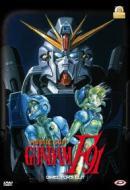 Mobile Suit Gundam F91.The Movie