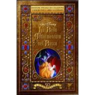La Bella Addormentata nel bosco (Edizione Speciale 2 dvd)