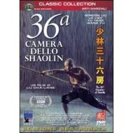 36a camera dello shaolin