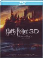 Harry Potter e i doni della morte 3D (Cofanetto 6 blu-ray)