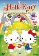 Hello Kitty. Alla ricerca delle mele magiche! Vol. 1