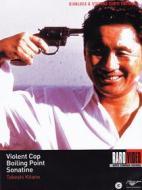 Takeshi Kitano (Cofanetto 3 dvd)