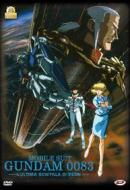 Mobile Suit Gundam 0083. The Movie. L'Ultima Scintilla Di Zeon