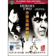 Heroes Two. I due eroi