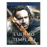L' ultimo dei templari (Blu-ray)