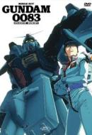 Mobile Suit Gundam 0083. Oav Collector'S Box (4 Dvd)
