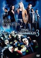 Final Destination 2 & 3 (Cofanetto 2 dvd)