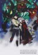 Gurren Lagann - The Movie 02 - The Lights In The Sky Are Stars (2 Dvd)