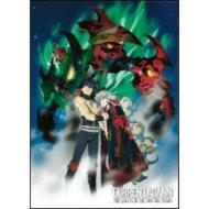 Gurren Lagann. The Movie 02. The Lights In The Sky Are Stars (2 Dvd)