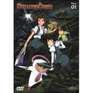 Strange Dawn. Disco 01