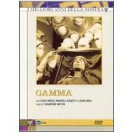 Gamma (2 Dvd)