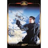 Agente 007. Al servizio segreto di Sua Maestà