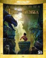 Il libro della giungla 3D (Cofanetto 2 blu-ray)