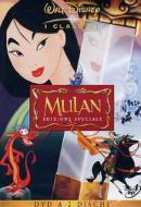 Mulan (Edizione Speciale 2 dvd)