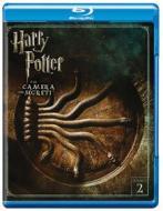 Harry Potter e la camera dei segreti (Edizione Speciale)