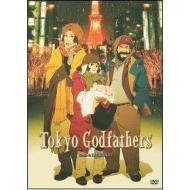 Tokyo Godfathers. I padrini di Tokyo