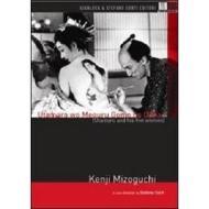 Utamaro o Meguru Gonin no Onna