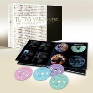Tutto Verdi. The Complete Operas (Cofanetto 30 dvd)