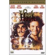 Hook. Capitan Uncino (Edizione Speciale)