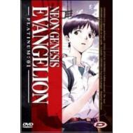 Neon Genesis Evangelion. Platinum Edition Box (8 Dvd)
