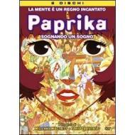 Paprika. Sognando un sogno (2 Dvd)