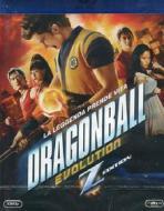 Dragonball Evolution (Blu-ray)