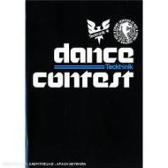 Tecktonic Dance Contest