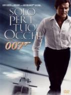 Agente 007. Solo per i tuoi occhi