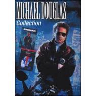 Michael Douglas Collection (Cofanetto 2 dvd)