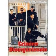 Crimine disorganizzato