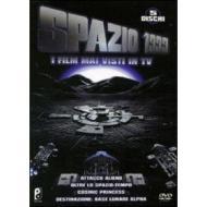 Spazio 1999 (Cofanetto 5 dvd)