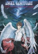 Angel Sanctuary. Riserva di caccia degli angeli. Vol. 01