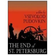 La fine di San Pietroburgo
