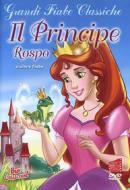 Il Principe Rospo