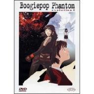 Boogiepop Phantom. Evolution 2