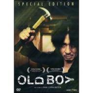 Old Boy (2 Dvd)