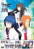 Tokyo Ghoul. Oav Collection