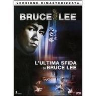 L' ultima sfida di Bruce Lee