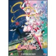 Sailor Moon Super S The Movie. Il mistero dei sogni