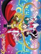 Sailor Moon R. Box 1 (4 Dvd)