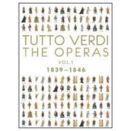 Tutto Verdi. Le opere. Vol.1 (1839-1846) (Cofanetto 9 blu-ray)