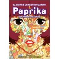 Paprika. Sognando un sogno
